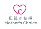 Mothers_choice