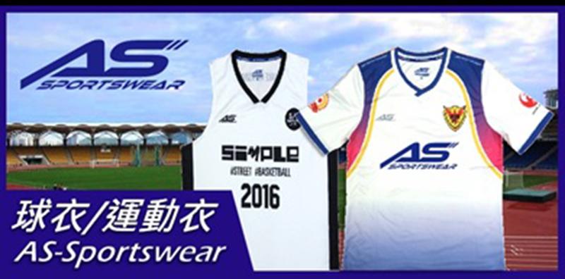 團體球衣運動服AS-sportswear