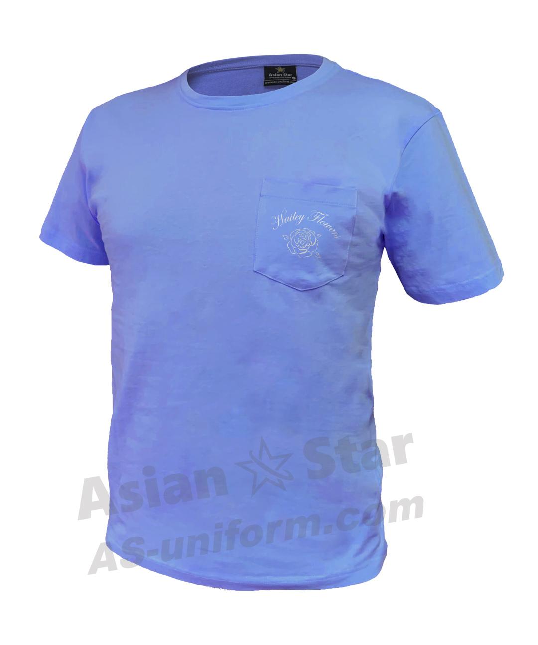 pocket tee 訂t-shirt AS115